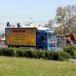ciężarówka nauki jazdy
